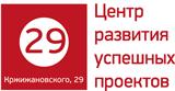 Бизнес-центр на улице Кржижановского 29